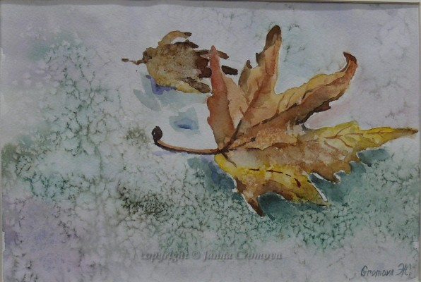 The Last Leaf - watercolour, 19x28cm